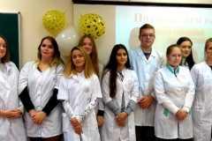 19 ноября посвящение в студенты филиал дер. Горбунки