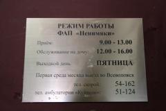 img-4826-2
