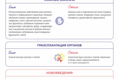 nfrz_donor_0005