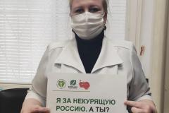 vm_lo_rossiyanekurit_
